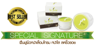SPECIALNIGHT WHITE MASK  10,30 g